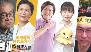 ❮台灣環境❯季刊177期出刊囉!