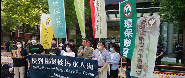 環盟等團體赴日本台灣交流協會陳情, 反對福島核污水入海!