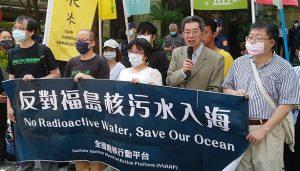 台灣NGO共同連署聲明:反對福島核污水排入海(No Radioactive Water, Save Our Ocean)