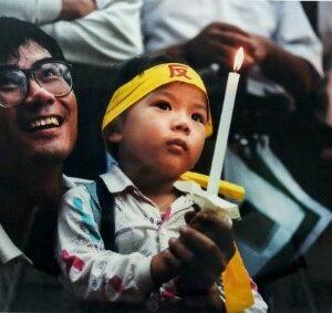 劉振祥《反核燭光與父子》