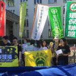反對日本以鄰為壑 福島核污水排放 海洋環境堪憂記者會