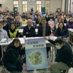 《台灣環境》181期出刊了!