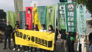 東日本311大地震10週年再傳餘震,313「福島10年 告別核電」活動公布