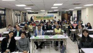 福島核災十週年研討會簡報資料下載
