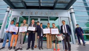 行政法院應制止公投亂象–反核四公投行政訴訟今開辯論庭